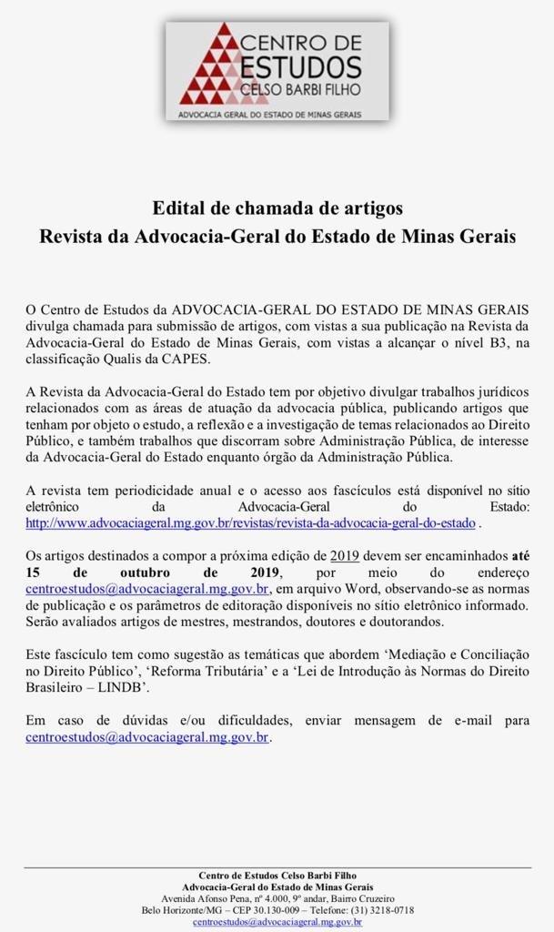 Edital de chamada de artigos Revista da Advocacia-Geral do Estado de Minas Gerais